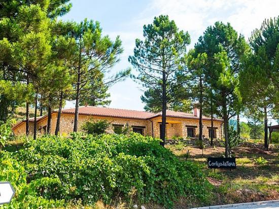 Casa Rural Cortijo La Tapia